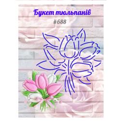 Букет тюльпанів